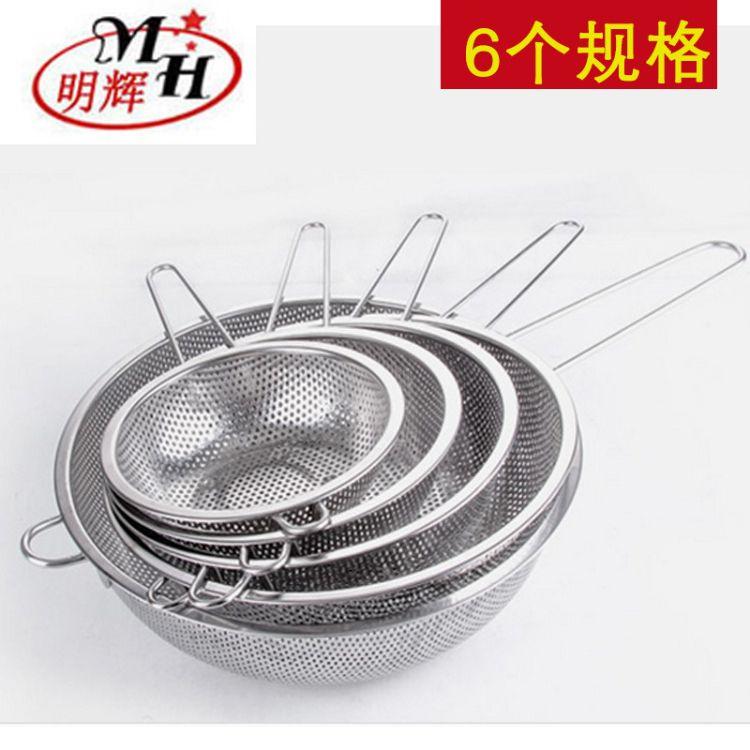 单柄密孔多用篮 不锈钢漏水篮水果蔬菜沥水篮洗米筛厨房用品