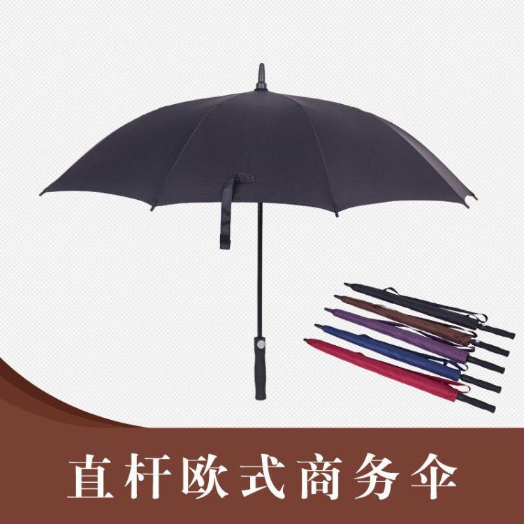新款纤维直杆伞批发 超大防风高尔夫广告伞商务自动雨伞定制logo