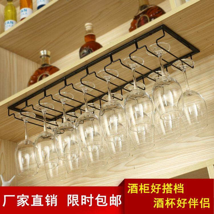 家用单层悬挂红酒杯架 创意客厅厨房摆件高脚杯架倒挂酒杯架批发