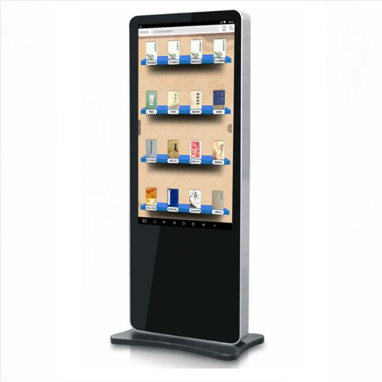 触摸屏电子读报机 电子图书借阅机 智慧图书馆厂家直销 质量保证