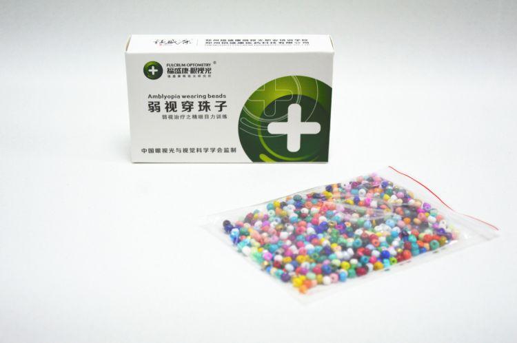 串珠子 弱视训练珠子 精细目力训练产品 矫正弱视 视力保健用品