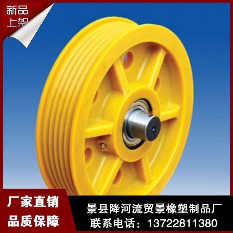 厂家直销数控钢筋弯箍机配件 弯箍机用尼龙导向轮 ,现货