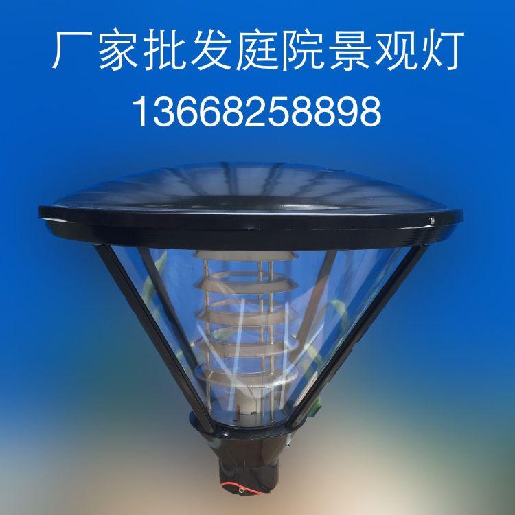 成都厂家批发户外景观庭院灯3米3.5米小区广场别墅LED庭院灯杆
