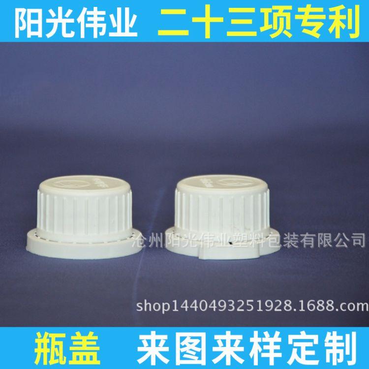 厂家直销 现货白色瓶盖 批发BS-PG医用药用塑料瓶