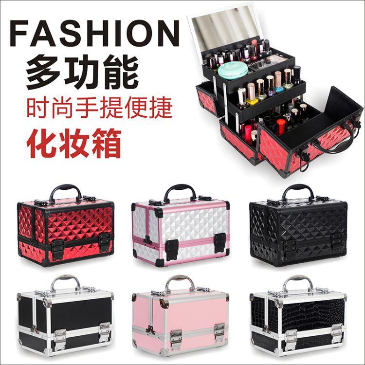 厂家供应现货 专业化妆箱手提带镜子两层铝箱收纳美甲箱纹绣箱包