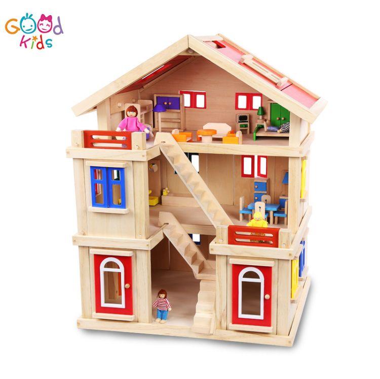 木制娃娃屋房子 儿童过家家别墅玩具 diy智慧趣屋 早教益智玩具