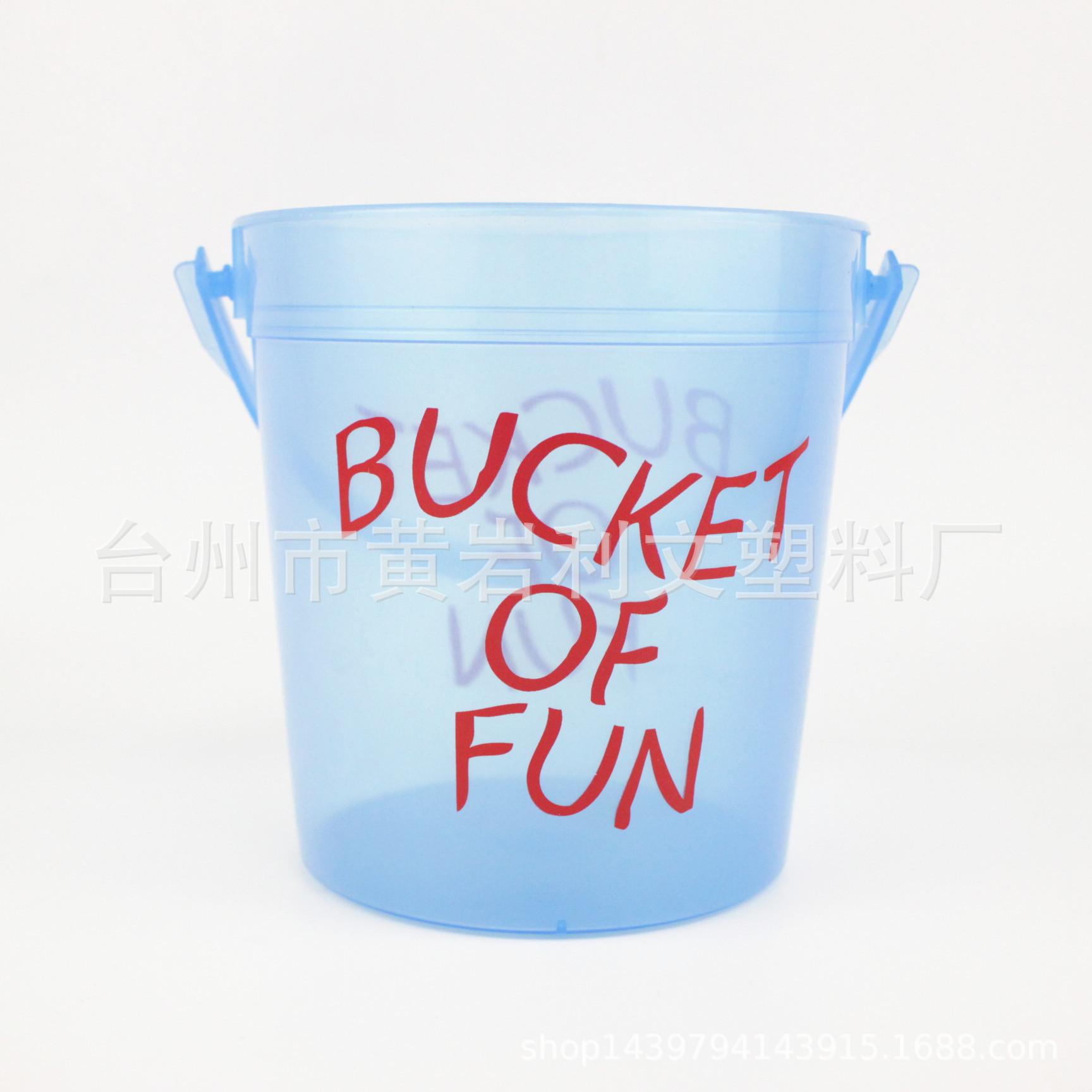厂家直销 透明圆形 塑料桶 提水桶  提手杯  儿童沙滩用具