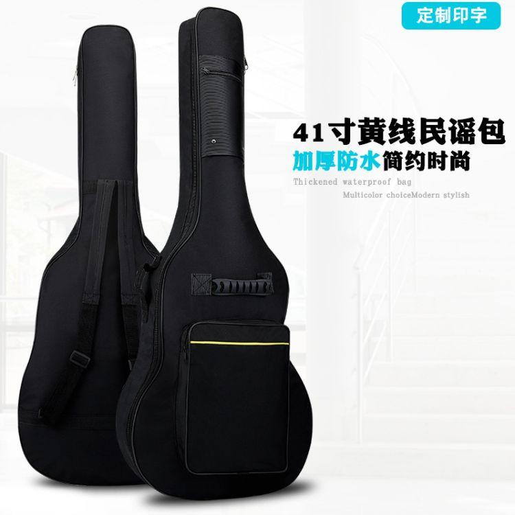 工厂直销双背带加粗5MM厚棉41寸木吉他包黄线民谣吉他包厂家批发