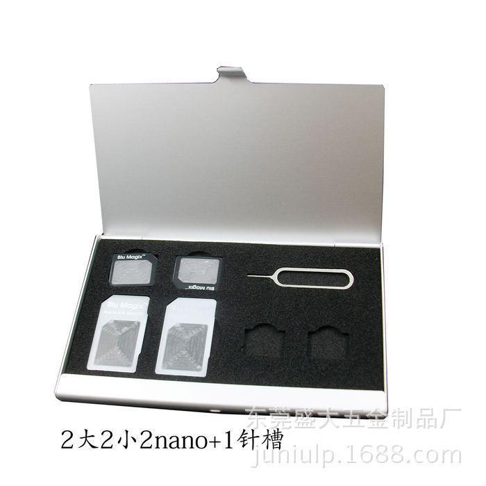 厂家直销sim 卡盒 还原卡四件套收纳盒 pin果4/5/6 sim卡收纳盒