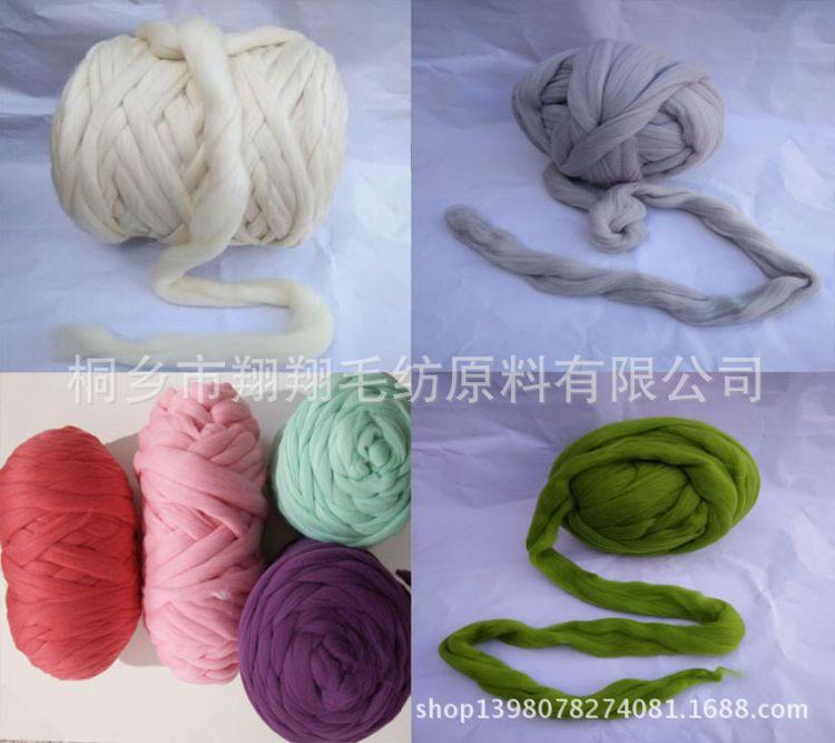 厂家供应66s长套毛纯羊棒针粗毛线手工编织羊毛粗线多色200颜色
