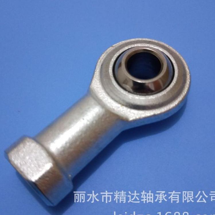 厂家供应 SI10P/K 杆端关节轴承 鱼眼关节轴承 钢对钢