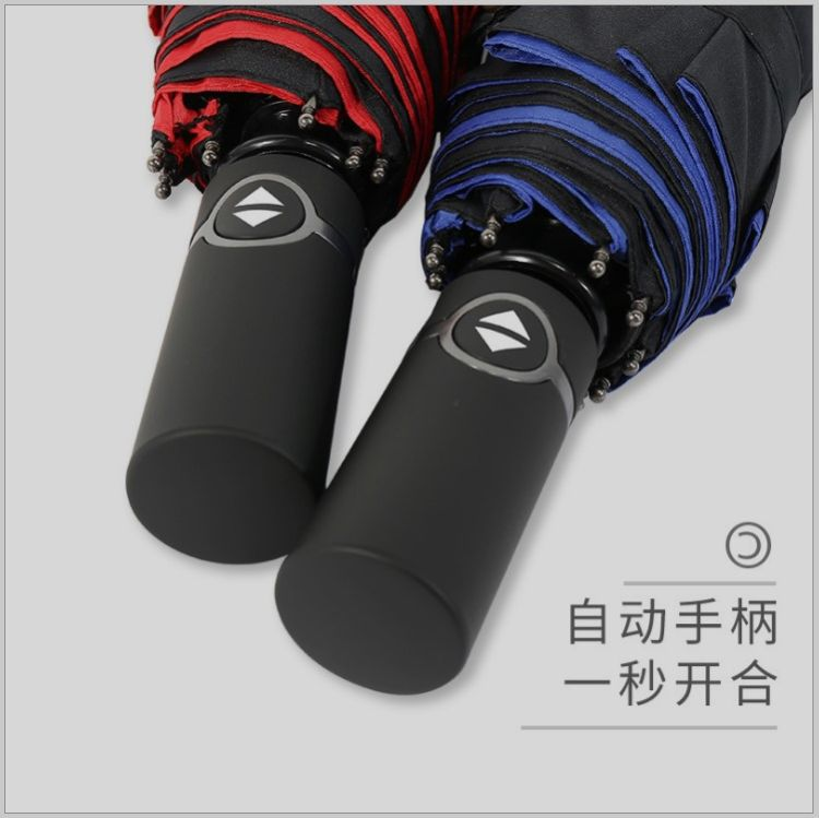 批发十骨全自动雨伞双层 男女晴雨两用折叠太阳伞 定制广告商务伞