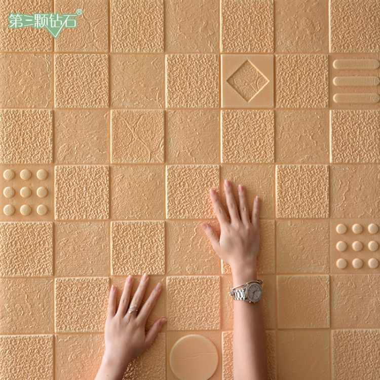 3d立体墙贴客厅卧电视背景墙贴防撞室温馨儿童房自粘墙纸创意