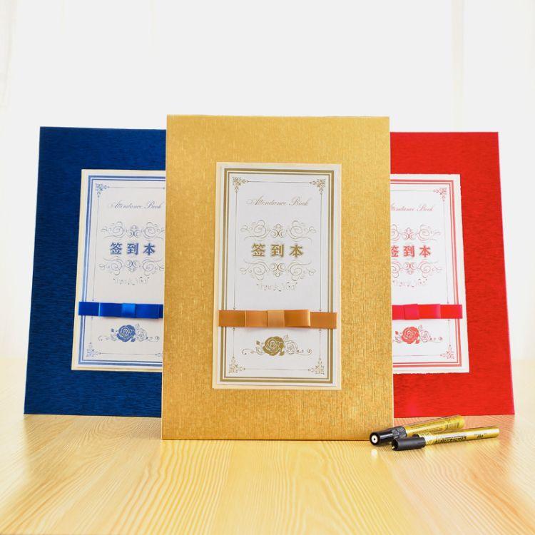 现货供应 新款婚庆用品签名册 个性创意结婚婚礼嘉宾签到本批发