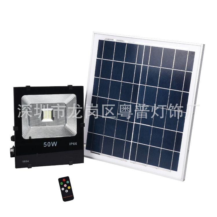 厂家直销!太阳能光控带遥控+定时投光灯 路灯10W20W30W50W100W