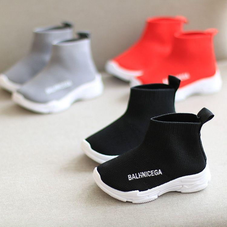 秋季款运动单鞋男女儿童韩版休闲运动鞋学生板鞋宝宝鞋1-3岁幼儿