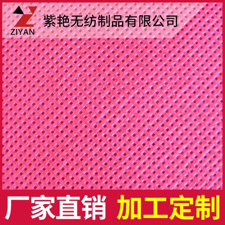 红色pp纺粘无纺布 覆膜防水无纺布