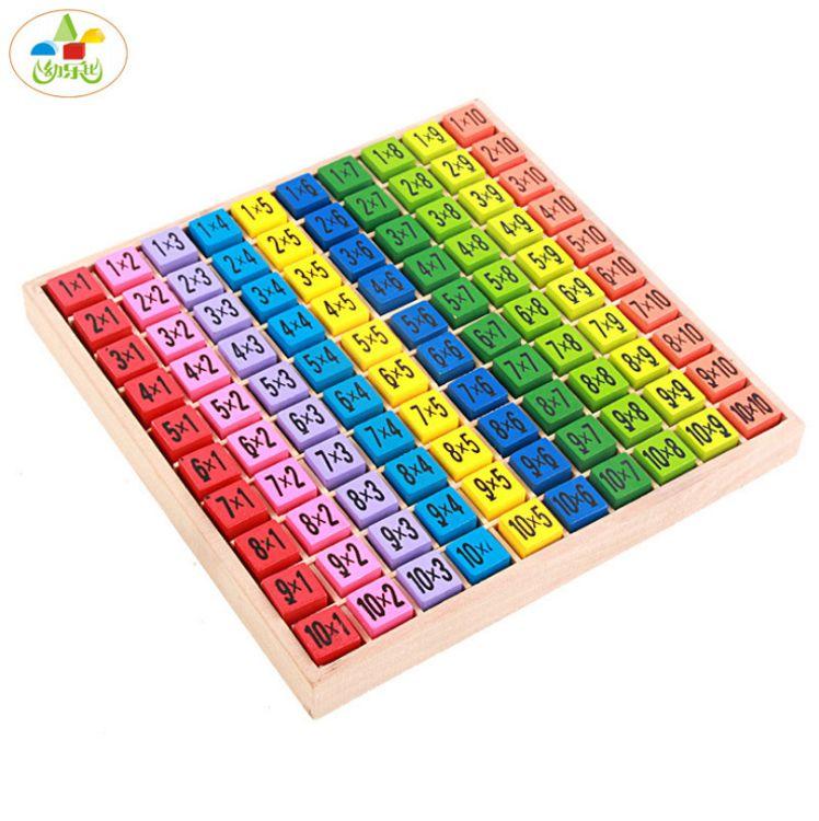 儿童环保无毒智力早教艺术拼图10*10乘法表儿童木玩具批发