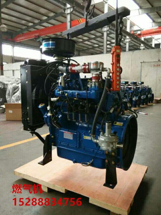 潍坊华凯 燃气发动机有限公司  30KW 养殖行业  免费上门安装调试