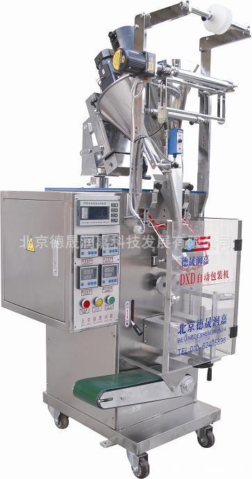 全自动农药包装机-粉剂包装机-奶粉包装机