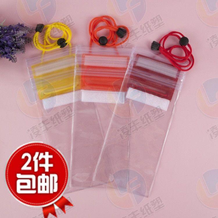 3色大号超透明还有魔术贴挂绳PVC手机防水袋