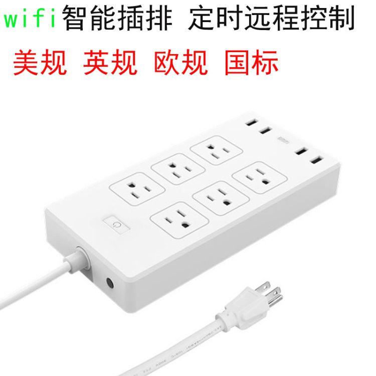 美规Wifi智能排插 带USB接口插排 Wifi手机远程控制定时