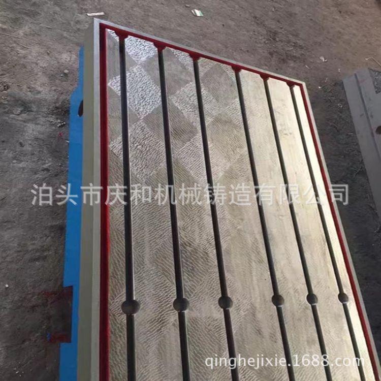 厂家直销铸铁平板 2000*4000开槽 钳工划线平板 焊接工作平台
