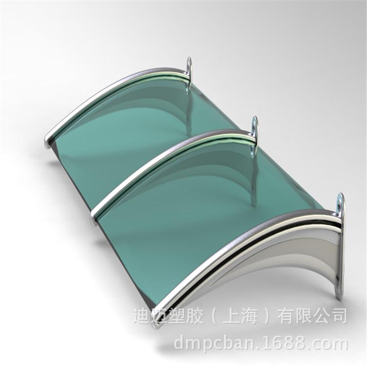 迪迈采光棚pc耐力板 公交站台专用聚碳酸酯板 阳光房pc耐力板