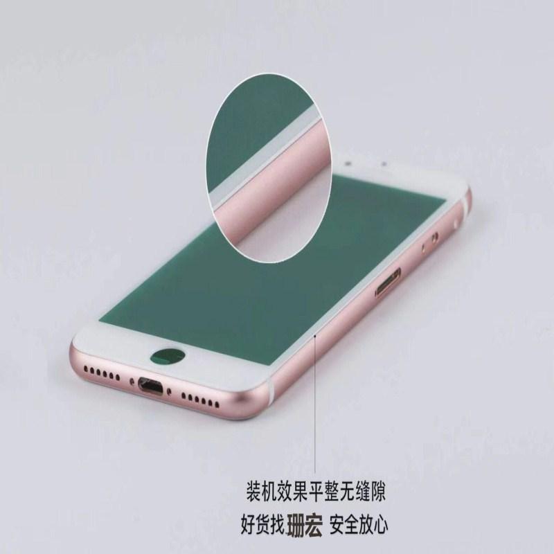 厂家直销黄膜(A+)5代 6代 7代 8代 5G 6S 8X手机一体盖板 带支架