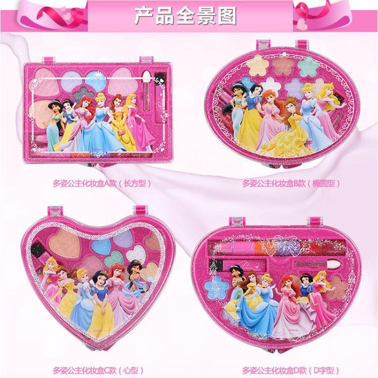 迪士尼公主儿童化妆品彩玩具女孩过家家
