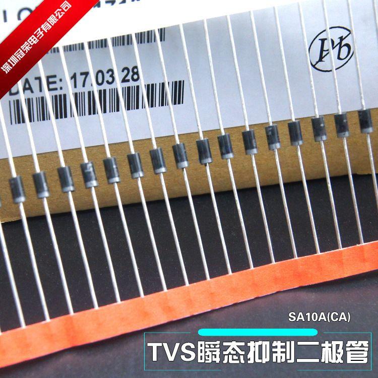 MMDFD SA10A单向 SA10CA双向DO-15 TVS瞬态抑制管 高品质