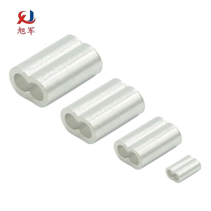 现货供应双孔铝套 钢丝绳专用8字铝套 铝扣 厂家直销
