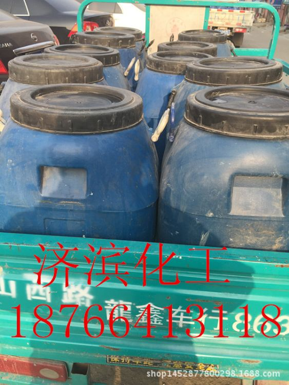 济南现货阳离子氯丁胶乳,氯丁胶乳液防水 防腐()支持网购