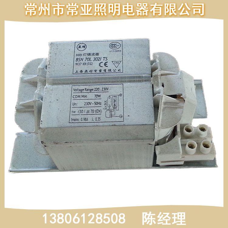 400w金卤灯电感镇流器 用于HID灯光源
