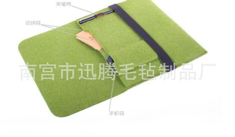 厂家直销 毛毡文件袋 a4文件夹 公文包 支持定制 可印logo