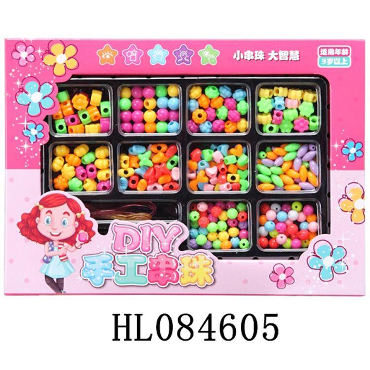HL084605热销自装饰品珠系列 女孩过家家 厂家直销