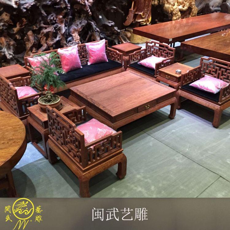 闽武艺雕佛山沙发 实木巴花家具沙发十件套 整体实木原木家居客厅会客桌现货