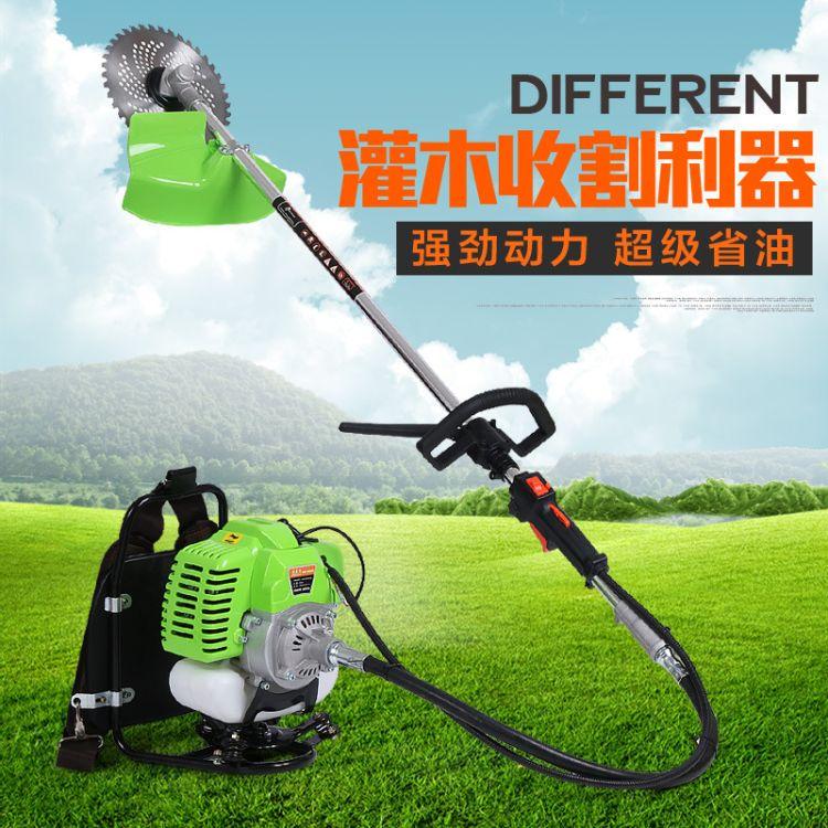 二冲四冲程汽油背负式割草机侧挂式割灌机打草机收割机割稻机