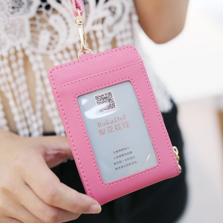 韩版公交卡套 工作牌 男女 挂绳透明零钱包