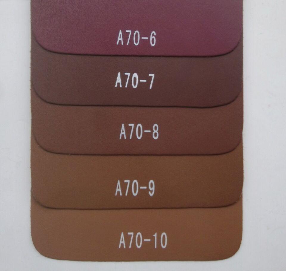 0.8mm同底色小牛纹超纤皮革 箱包面料  高档礼品盒包装 现货供应