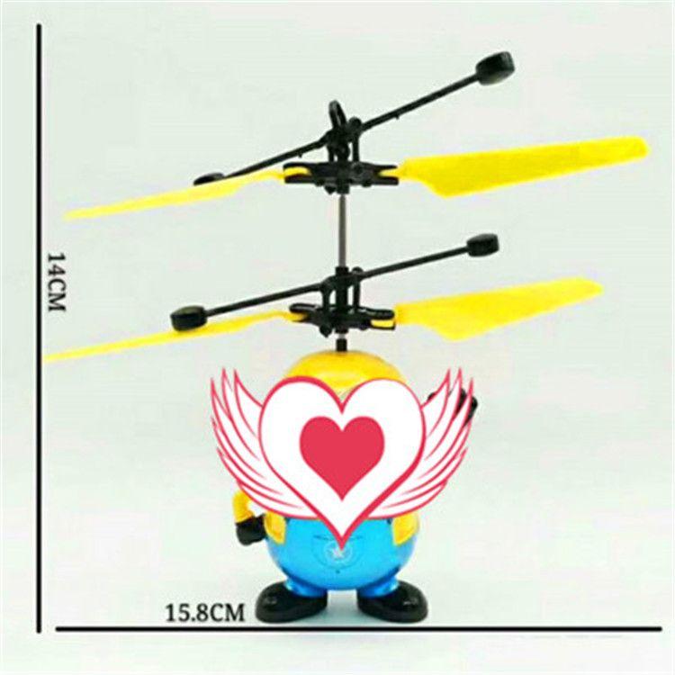 新奇特发光小黄人感应飞行器遥控飞机感应直升机批发儿童玩具热卖