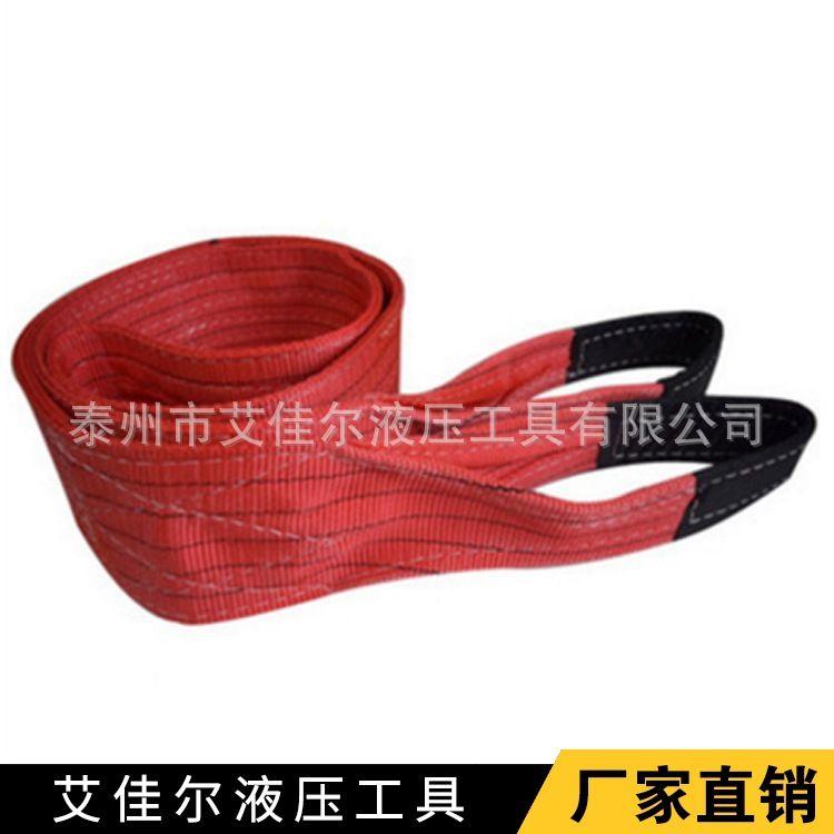 吊装带 彩色涤纶吊带 起重吊带 具体规格颜色可定制