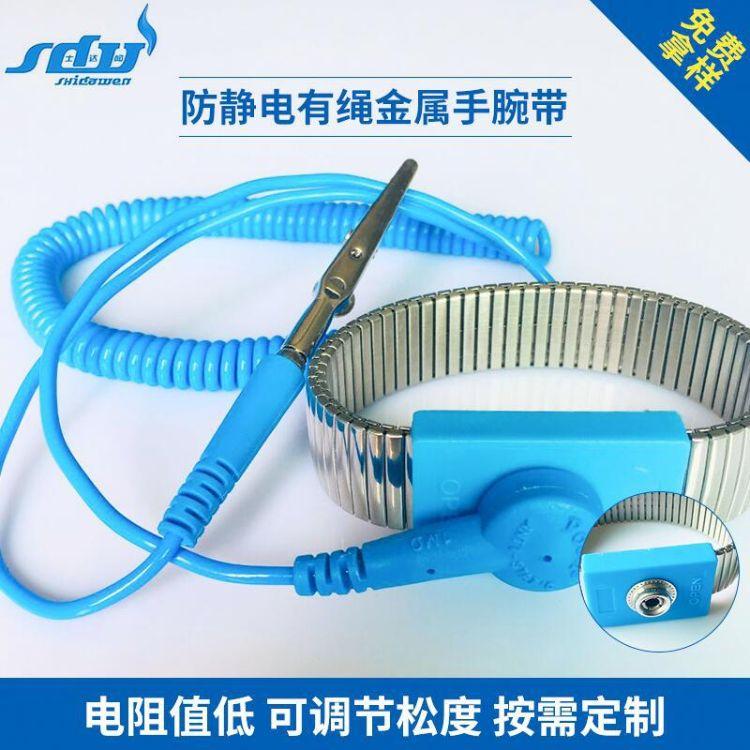 供应金属有绳防静电手腕带 PU静电手腕带
