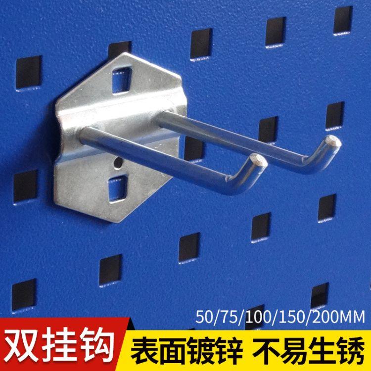 双挂钩50mm机械五金维修工具洞板方孔挂钩工作台物料架配件直销价