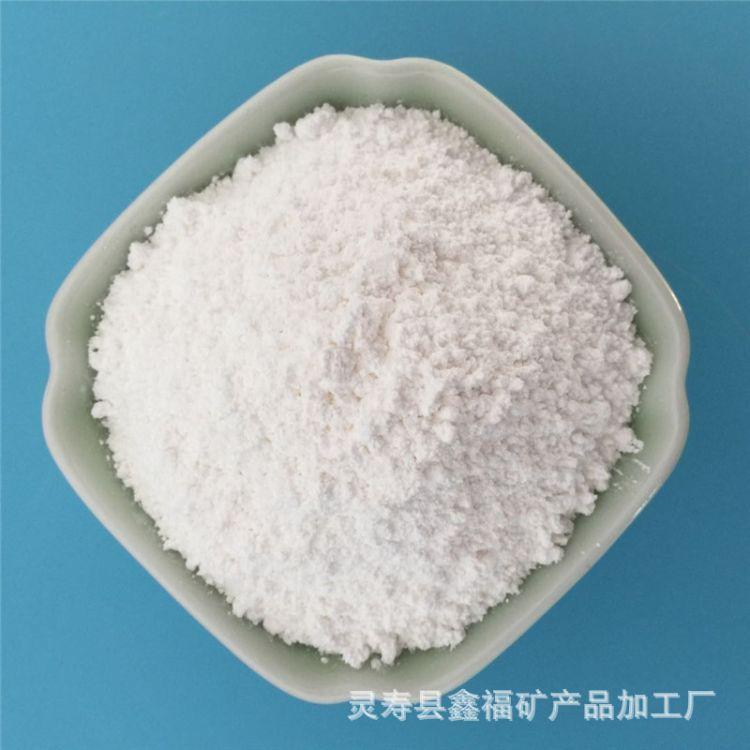 厂家批发 抗氧剂1010 防老剂1010 抗氧化剂 塑料添加剂 防老化剂 鑫福矿产品