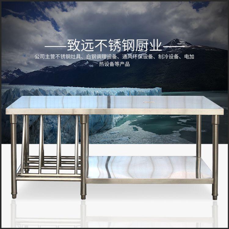 批发厨房工作台 商用双层不锈钢平板多功能不锈钢配菜台