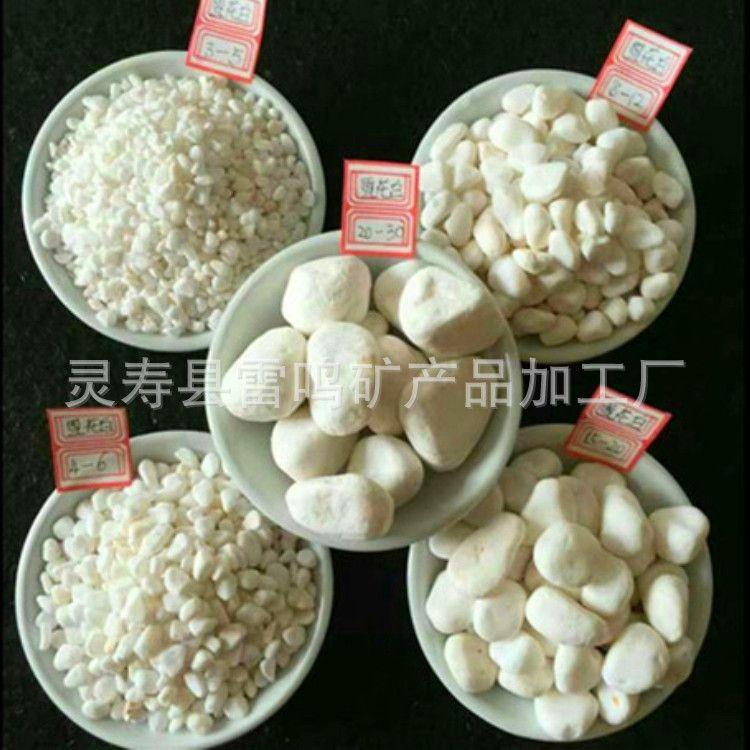 园林装饰铺路用白色小石头 厂家批发零售白色鹅卵石 机制鹅卵石