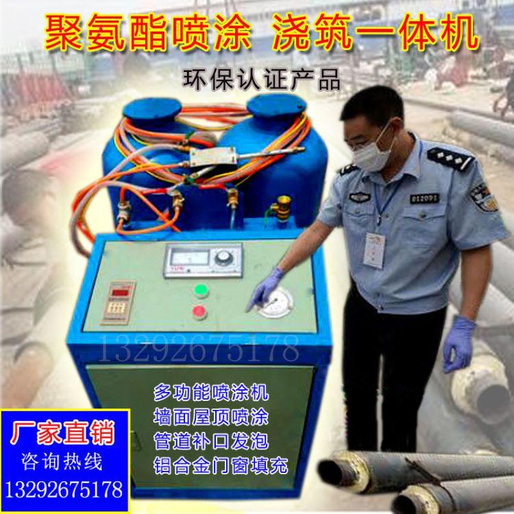 聚氨酯低压发泡喷涂机 喷涂 浇注两用小型聚氨酯发泡机 厂家直销