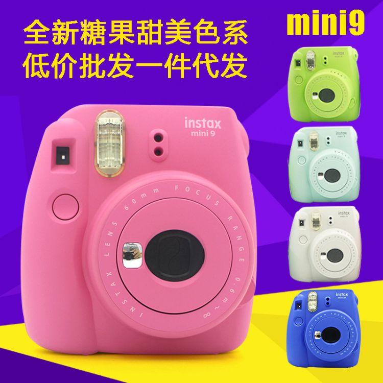 Instax mini9拍立得相机,原装正品、批发、一件代发