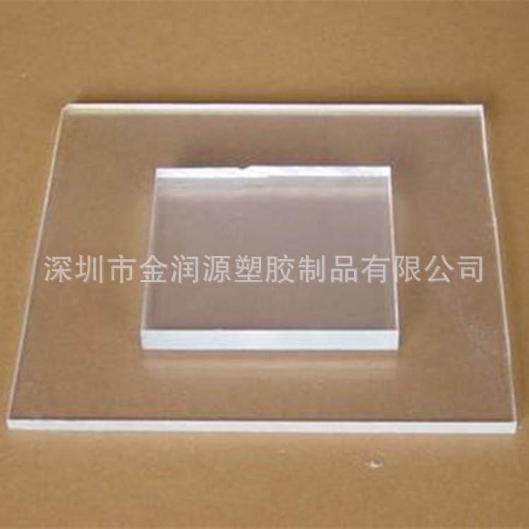 PC片材透明PC片 耐高温PC片阳光板PC板PC片2mm-100mm